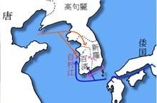激战白村江 中日历史上的第一次正式交锋在哪?