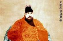 明仁宗朱高炽简介及其死因 朱高炽传位给谁?