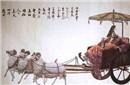 古人心中羊的文化象征:孕育文化启发智慧的灵物