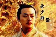 唐太宗李世民简介 被评为中国历史上明君的典范